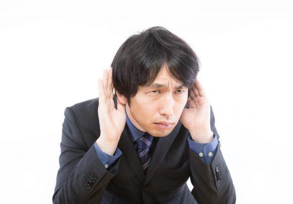 PAK86_ryoumimidekikikaesudansei20140713_TP_V
