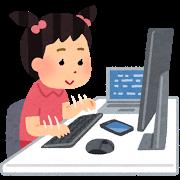 computer_girl